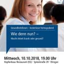 Gesundheitsforum Ehingen, Oktober 2018